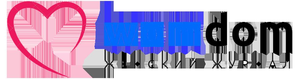 Женский интернет журнал.